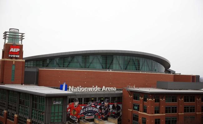 Team Toews vs. Team Foligno - 1/25/15 NHL All-Star Game Pick, Odds, and Prediction