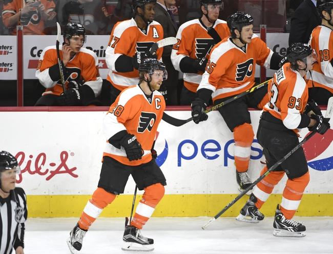 Columbus Blue Jackets vs. Philadelphia Flyers - 12/19/15 NHL Pick, Odds, and Prediction