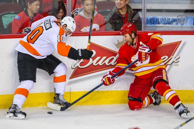 Calgary Flames vs. Philadelphia Flyers - 11/5/15 NHL Pick, Odds, and Prediction