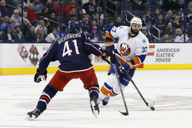New York Islanders vs. Columbus Blue Jackets - 3/31/16 NHL Pick, Odds, and Prediction