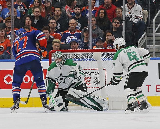 Dallas Stars vs. Edmonton Oilers - 11/19/16 NHL Pick, Odds, and Prediction