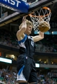 Apr 12, 2013; Salt Lake City, UT, USA; Minnesota Timberwolves small forward Andrei Kirilenko (47) dunks during the first quarter against the Utah Jazz at EnergySolutions Arena. Mandatory Credit: Russ Isabella-USA TODAY Sports