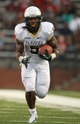 Aug 31, 2013; Troy, AL, USA;  UAB Blazers running back Darrin Reaves (5) carries the ball against the Troy Trojans at Veterans Memorial Stadium. Mandatory Credit: Marvin Gentry-USA TODAY Sports
