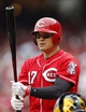 Sep 29, 2013; Cincinnati, OH, USA; Cincinnati Reds center fielder Shin-Soo Choo (17) bats during the first inning against the Pittsburgh Pirates at Great American Ball Park. Mandatory Credit: Frank Victores-USA TODAY Sports