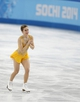 Feb 20, 2014; Sochi, RUSSIA; Ashley Wagner (USA) reacts after her performance in the ladies free skate program during the Sochi 2014 Olympic Winter Games at Iceberg Skating Palace. Mandatory Credit: Jeff Swinger-USA TODAY Sports