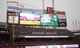 Apr 2, 2014; Cincinnati, OH, USA; A general view of the scoreboard showing the weather radar prior to the game between the Cincinnati Reds and the St. Louis Cardinals at Great American Ball Park. Mandatory Credit: Frank Victores-USA TODAY Sports