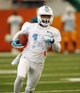 Jun 17, 2014; Davie, FL, USA; Miami Dolphins wide receiver Jarvis Landry   runs with the ball during mini-camp at Miami Dolphins Training Facility.  Mandatory Credit: Robert Mayer-USA TODAY Sports