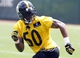 Jun 17, 2014; Pittsburgh, PA, USA; Pittsburgh Steelers linebacker Ryan Shazier (50) participates in drills during minicamp at the UPMC Sports Performance Complex. Mandatory Credit: Charles LeClaire-USA TODAY Sports