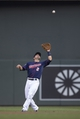 Aug 15, 2014; Minneapolis, MN, USA; Minnesota Twins second baseman Brian Dozier (2) catches a fly ball in the first inning against the Kansas City Royals at Target Field. Mandatory Credit: Jesse Johnson-USA TODAY Sports