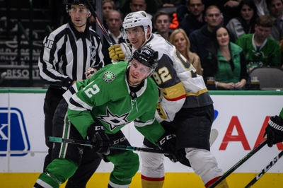 Vegas Golden Knights vs. Dallas Stars - 8/3/20 NHL Pick, Odds, and Prediction