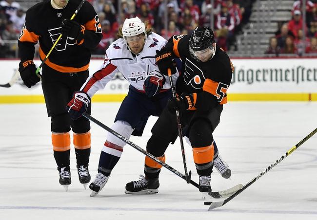 Philadelphia Flyers vs. Washington Capitals - 11/13/19 NHL Pick, Odds, and Prediction