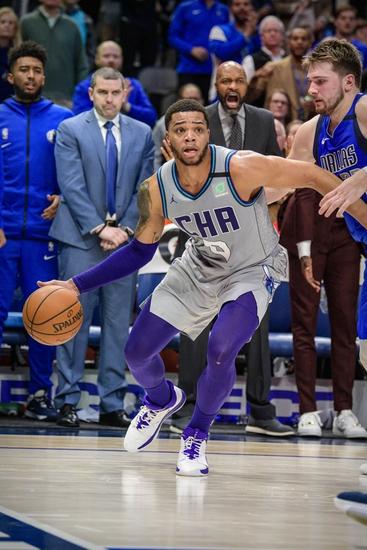 Charlotte Hornets vs. Dallas Mavericks - 2/8/20 NBA Pick, Odds & Prediction