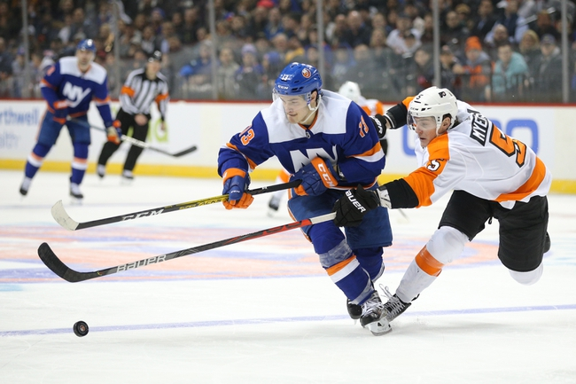 New York Islanders at Philadelphia Flyers - 8/24/20 NHL Picks and Prediction