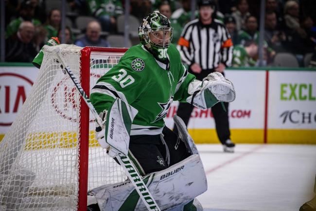Dallas Stars at Vegas Golden Knights - 9/6/20 NHL Picks and Prediction